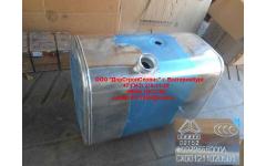 Бак топливный 300литров (D-образный) H фото Ульяновск