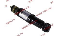 Амортизатор кабины передний F для самосвалов фото Ульяновск