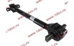 Штанга реактивная изогнутая L-630/685/785 SH F3000 ROSTAR фото Ульяновск