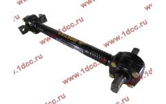 Штанга реактивная прямая L-585/635/725 SH F3000 ROSTAR фото Ульяновск